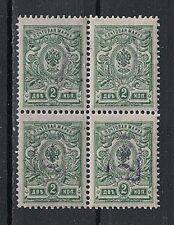 ARMENIA:1919 SC#31 MNH block of 4