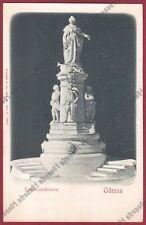 UCRAINA ODESSA 26 ODESA Оде́са Оде́сса UKRAINE Україна - EMBOSSED postcard 1900