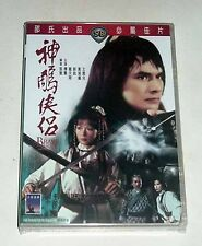 "Chang Cheh ""The Brave Archer and His Mate"" Alexander Fu HK IVL Martial Arts DVD"