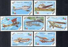 Laos 1985 Aviation/Planes/Aircraft/Transport/StampEx/Flight 7v set (b8035)