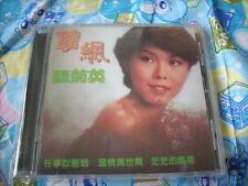 a941981  Susanna Kwan CD Sealed 關菊英 孽網