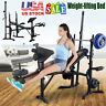 Adjustable Weight Bench Dumbbell Weight Bench Barbell Lifting Home Fitness GYM
