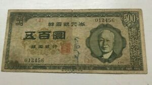4291 (1958) South Korea 500 Hwan - Circulated World Currency Banknote - Ink