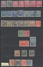 Brazil 1906-1970 fine sound used collection