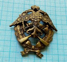 1826 Russian Empire Militaria Badge Officer Rifle School Armed Forces Old RARE