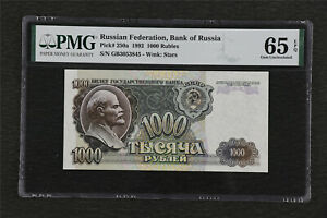 1992 Russian Federation Bank of Russia 1000 Rubles Pick#250a PMG 65 EPQ Gem UNC