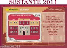 TESSERA FILATELICA FRANCOBOLLO EX LICEO CARLO COMBI CAPODISTRIA 2008 M14