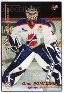 2003-04 Russian Hockey League #12 Oleg Romashko