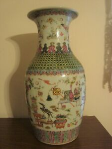 """Famille Rose Porcelain 17"""" Vase Chinese Mint Condition"""