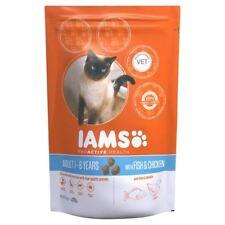 Iams Adult Dry Cat Food Ocean Fish 800g