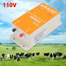 12v Solar Electric Fence Energizer Electric Fence Charger For Animals Fence
