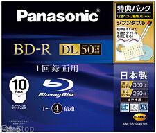 10 Panasonic Bluray BD-R DL 50GB Blu Ray Disc 4X Speed Original Discs From Japan
