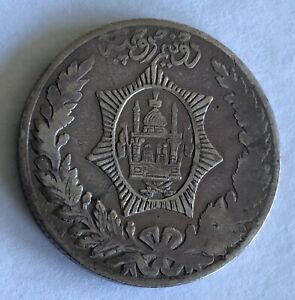 Afghanistan AH1303/AD1924 2-1/2 Silver Rupees KM# 878, 22.7gm, RARE