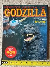 ENCYCLOPEDIA OF Godzilla VS Mothra PICTURE BOOK monster IN the USA WITH POSTER