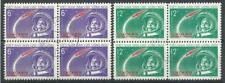 Vietnam 1961 Sc# 160-61 set Gagarin space blocks 4 CTO CV $50