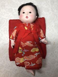 """9.5"""" Vintage Japanese Cute Baby Doll Porcelain W/ Robe & Pillow Kimono Boy #SB"""