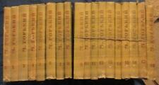 Maxim Gorky – Collected Works18 Volumes, State Publishing 1960, In RUSSIAN