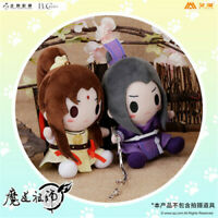 Mo Dao Zu Shi MDZS Official Aimon Chibi Wei Wuxian Plush US Seller