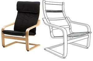 Ikea Poang Armchair Body Frame Wooden Structure,Replacement Frame ONLY,Birch Ven