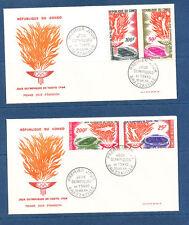 Congo  enveloppe  1er jour  Jeux Olympiques de Tokyo  1964