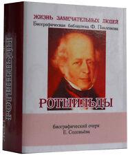 """Mini 3"""" moderne russe Livres Rothschilds Biographie Histoire Miniature cadeau"""