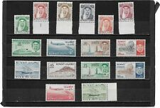 KUWAIT 1961 PICTORIAL SHORT SET TO 250f SG.146-161 UNMOUNTED MINT  MNH