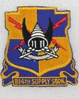 USAF Air Force Patch: 814th Supply Squadron
