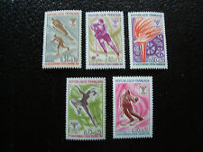 FRANCE - timbre yvert et tellier n° 1543 a 1547 n** (A9) stamp french (A)
