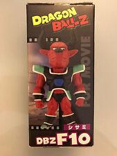"Banpresto Dragon Ball Z 2.8"" Shisami DBZF10 Movie World Collectable Figure Vol 2"