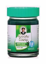 WANGPHROM THAI HERBAL GREEN BALM BARLERIA LUPULINA VASELINE MASSAGE PAIN 50 g