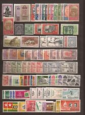 FRENCH AFRICAN COLONIES- 150 Stamps Mostly Unused( H )/used