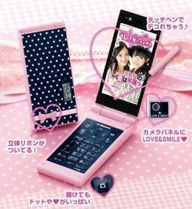 DoCoMo Fujitsu F06D Happy Pink Mobile Phone Feature Phone New from Japan