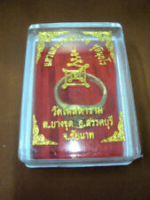 Talisman Ring LP Kuay Wat Kositaram Holy Fetish Powerful Thai Buddha Amulet