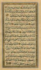 A Beautifully Illuminated Manuscript Leaf, Koran, Gold Leaf, 19th century