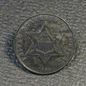 1862 Three Cent Silver AU/UNC