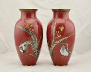 Pair Antique Meiji-Period Japanese Cloisonne silver wire vases Namikawa Sosuke