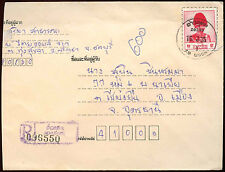 Thailand Registered Cover #C15308