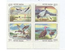 INDIA 1994 WATERBIRDS SETENANT BLOCK  MNH WITHDRAWN ISSUE FOLDED FROM CENTRE