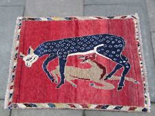 Vintage Traditional Hand Made Oriental Gabbe Wool Red Small Rug 111x82cm Animal