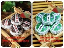 Mini Ball Puerh Tuo Tea Raw & Ripe Puer Slimming Pu-erh Tea 10 Different Flavors