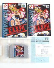 G.A.S.P!! Fighters' Nextream Nintendo 64 N64 Reg Japan (1)