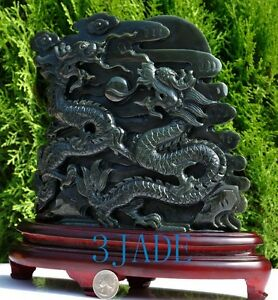 Natural Nephrite Jade Carving Sculpture: Playing Dragons Statue