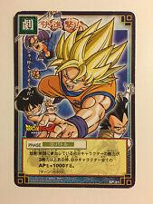 Dragon Ball Z Card Game Promo SP-31