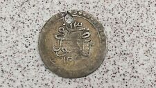 OTTOMAN EMPIRE ISLAMIC  SILVER COIN 10 PARA  AH 1203 SELIM III with HOLE