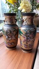 More details for pair late 19th early 20th century chinese nanking vases