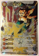 Dragon Ball Miracle Battle Carddass DB07 Super Omega 13 Super 17