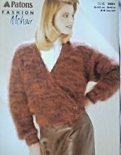 S... Free UK P/&P Sirdar Ladies Cardigans Cotton Knitting Pattern 7736  DK