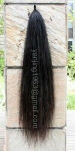 "Natural Black single Thickness Horse Tail Extension 28-30"" 3/8Lb aB2H YJ Tails"