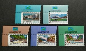 1993 Taiwan Scenery Mountains Yangtze River 5v Stamps 台湾长江风光山景邮票 (T/L Expo Tabs)