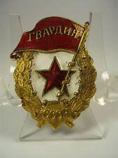 Original WW2 period made Guard badge.